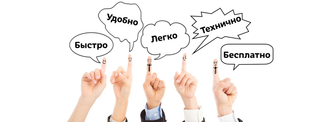 Описание вакансии при подборе ИТ-специалистов