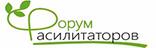 Российский Форум Фасилитаторов 2016, 24 марта