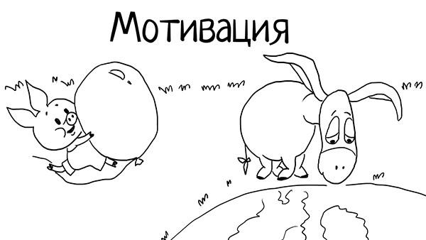HRedu.ru: Как мы создавали ролик про ушастого директора