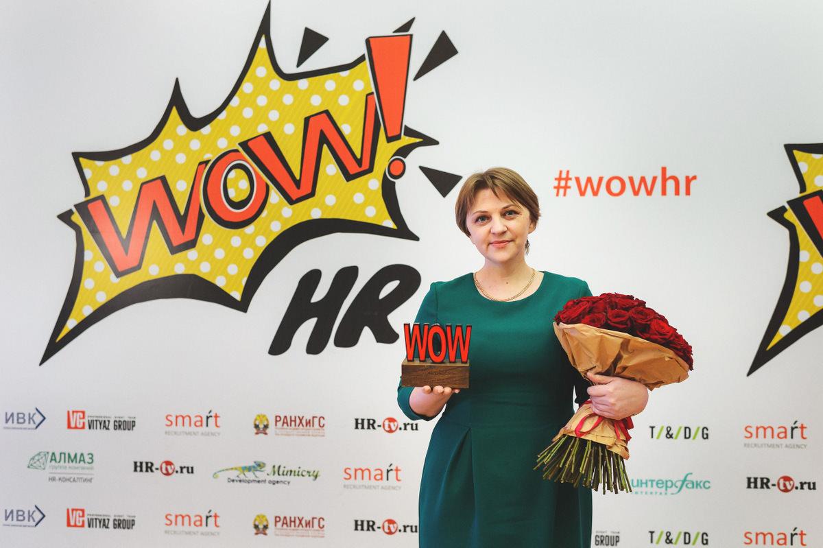 Татьяна Гусева, Административный менеджер, Агротерра