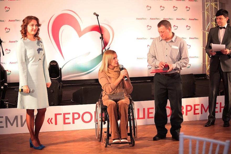 Церемония вручения премии в области социальной ответственности «Герои нашего времени»