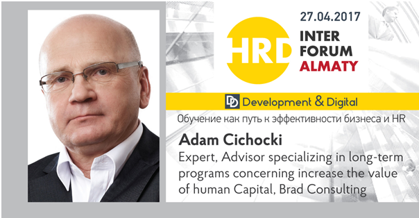 HRD INTER FORUM Almaty #2