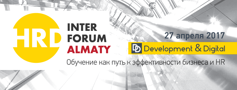 HRD INTER FORUM ALMATY–2