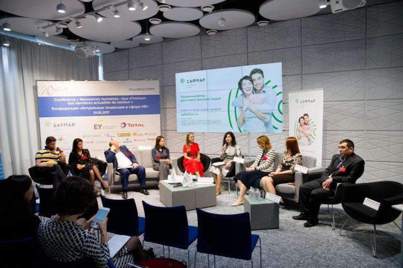 Пострелиз конференции «Актуальные тенденции в сфере HR»