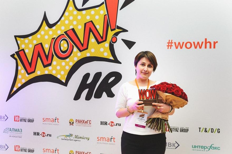 Людмила Шавлохова, Руководитель по развитию персонала функций корпоративных продаж, маркетинга и поддержки, Билайн