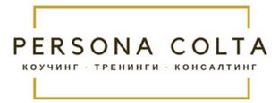 HR-агентство «Persona Colta»